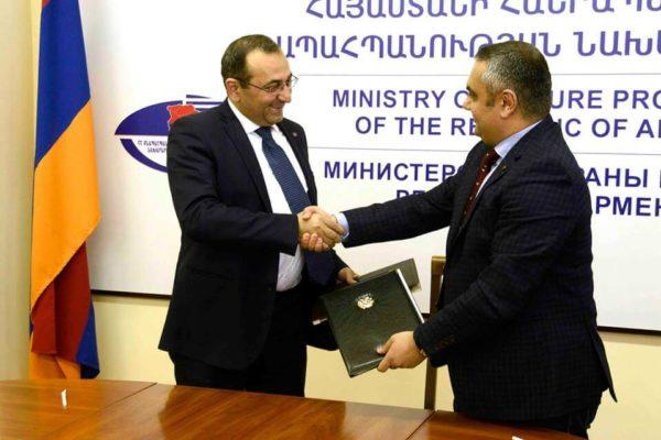 Меморандум о сотрудничестве между Министерством охраны природы РА и ААМ