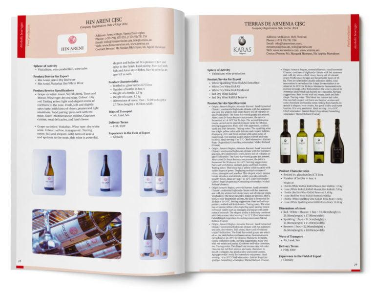 Экспортный каталог Армении 2015–2016