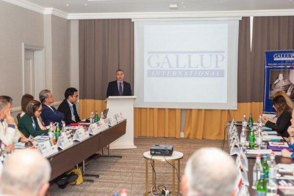 71-я конференция GIA