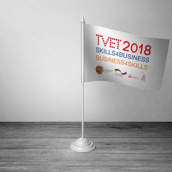 Сайт, стиль и оформление конференции TVET 2018