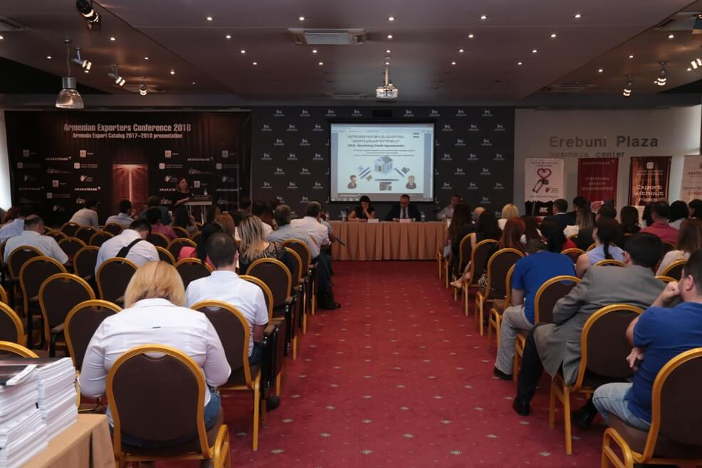 "Конференция армянских экспортеров и презентация ""Экспортного Каталога Армении 2017-2018"""