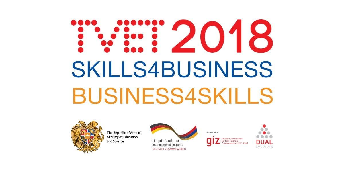 Международная конференция по профессиональному образованию TVET 2018, 28-29.11.18
