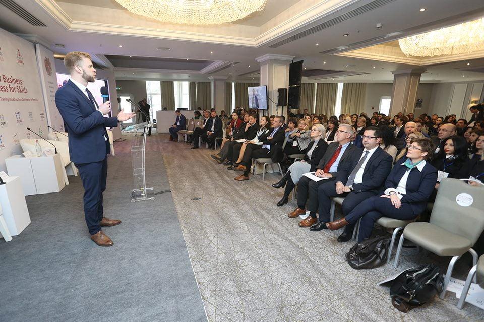 Международная конференция TVET 2018