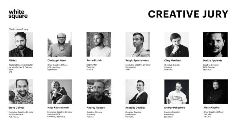Объявлен состав жюри «Белого Квадрата» 2019