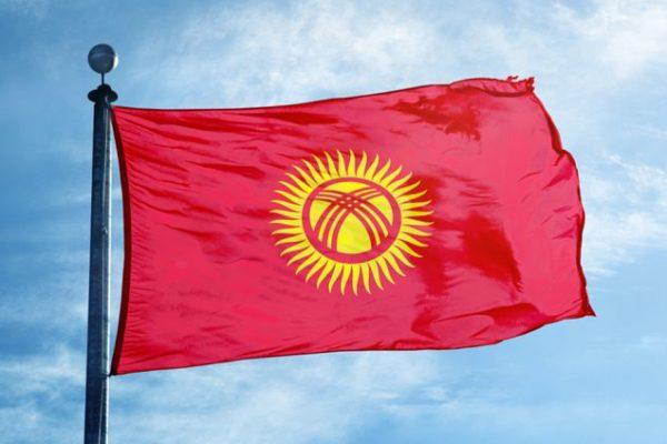 Eurasian week