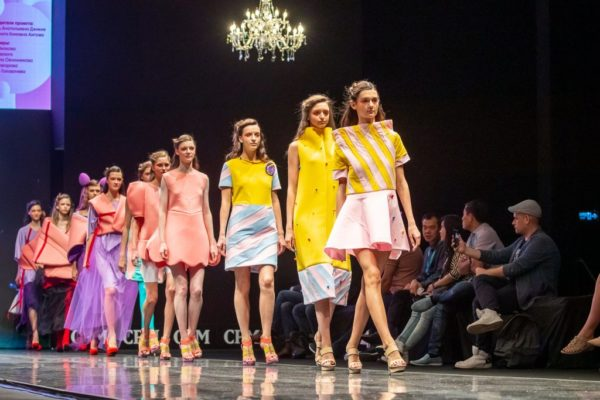 CPM-collection première Moscow 2020 в Москве
