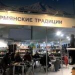 МосШуз 2020 в Москве (фотоотчет)