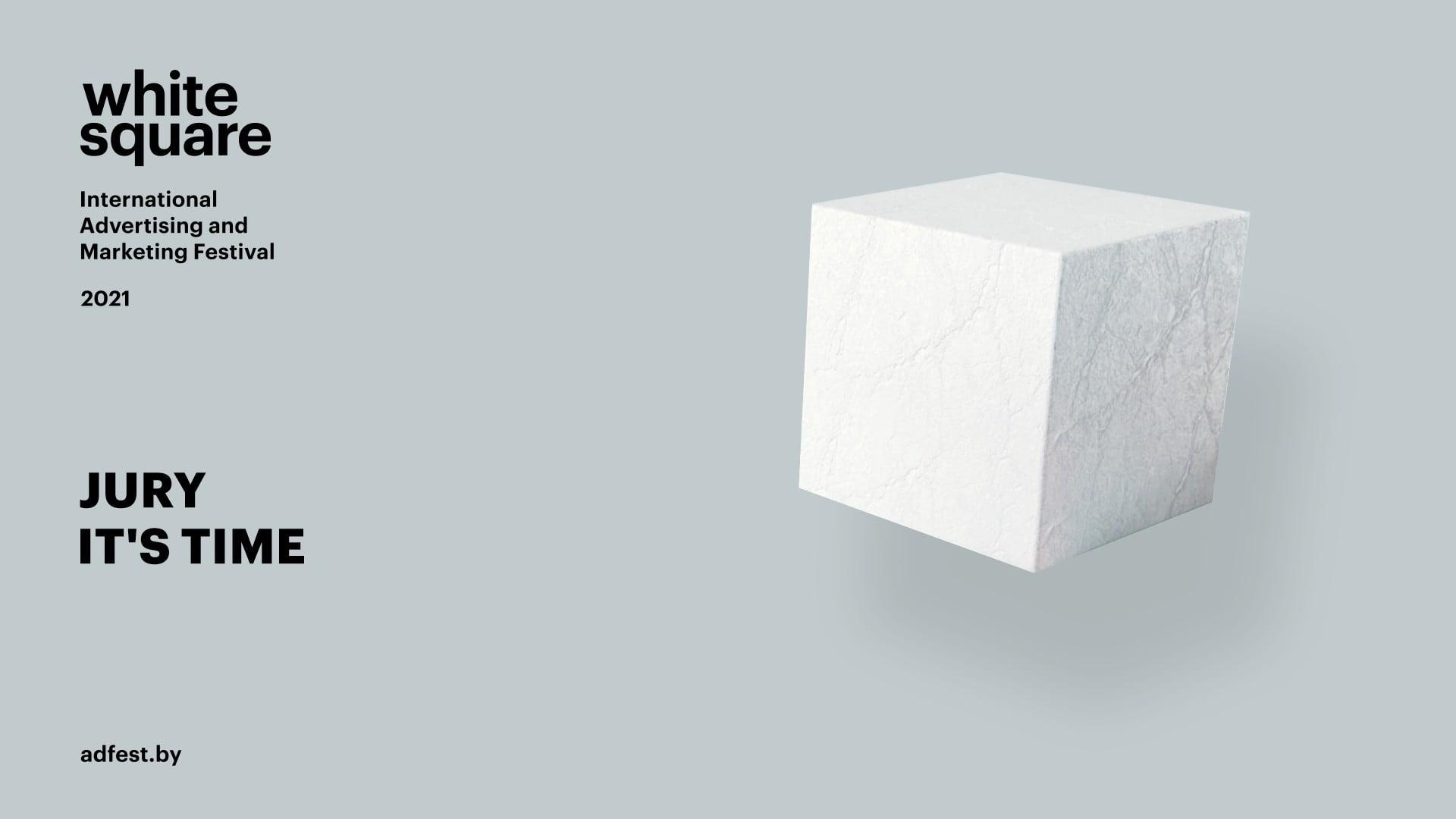 """Фecтиваль маркетинга и рекламы """"Белый квадрат"""" объявил жюри 2021"""